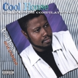 cool house soldiers Lyrics CoolHouse Records