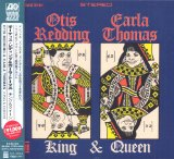 Miscellaneous Lyrics Otis Redding & Carla Thomas