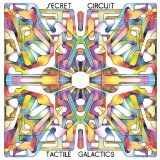 Afterlife (Vakula Remix) Lyrics Secret Circuit