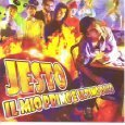Radio Jesto Libero Lyrics Jesto