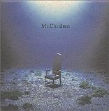 Shinkai Lyrics Mr. Children