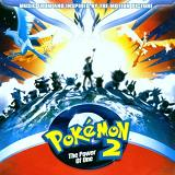Pokemon The Movie 2000 Lyrics Pokemon