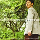 Precious Things Lyrics Toshikazu Sugama
