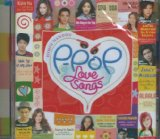 Himig Handog P-Pop Love Songs Lyrics Daniel Padilla