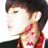 Tone Lyrics Kim Sung Kyu