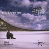 Sound of Silence Lyrics Sina Bathaie