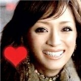 (miss)understood Lyrics Ayumi Hamasaki