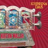 Kirtan Wallah Lyrics Krishna Das