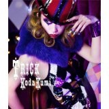 Trick Lyrics Kumi Koda