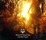 Beautiful Searching Lyrics Ananda Project