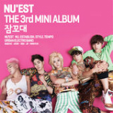 The 3rd Mini Album - Sleep Talking (EP) Lyrics NU'EST