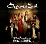 Miscellaneous Lyrics Orphaned Land