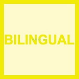 Bilingual Lyrics Pet Shop Boys