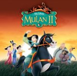 Mulan 2 OST Lyrics Atomic Kitten