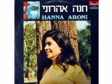 Miscellaneous Lyrics Hanna Aroni