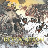 Great Is Our Sin Lyrics Revocation