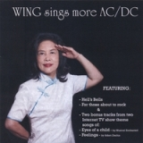 Wing Sings More AC/DC Lyrics Wing