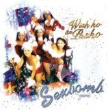 Wish Ko Sa Pasko Lyrics Sexbomb Girls