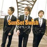 My Pace Lyrics Sunset Swish