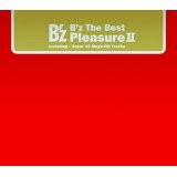 B'z The Best Pleasure II Lyrics B'z