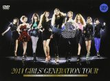 Oh! Lyrics SNSD