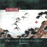 A Discovery of Chinese Folk Tunes Lyrics Jeremy Moyer