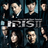 IRIS 2 OST Part 3 Lyrics Beast
