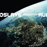 Revelations Lyrics Audioslave