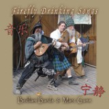 Firefly Drinking Songs Lyrics Bedlam Bards & Marc Gunn