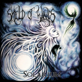 Solarium (EP) Lyrics Shield Of Wings