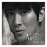 A Second Thought Lyrics Eric Suen