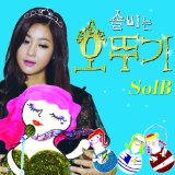 Solbi Ottogi Lyrics Solbi