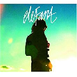 Sunlight Makes Me Paranoid Lyrics Elefant