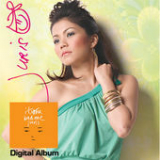 If You and Me (EP) Lyrics Juris