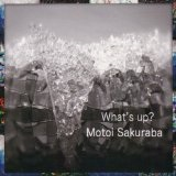 What's Up Lyrics Motoi Sakuraba