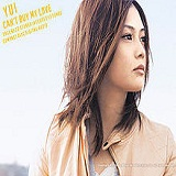 Can't Buy My Love Lyrics Yui