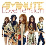 Love Tension Lyrics 4Minute
