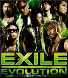 Evolution Lyrics Exile