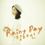 Rainy Day Lyrics Jang Jae In