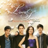Love Songs from Princess and I Teleserye Lyrics Various Artists