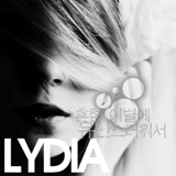 [Single] common farewell to Yunnan GUILTY Lyrics Lydia