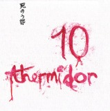 10 Thermidor Lyrics Shinobu