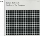 Yukari Telepath Lyrics Coaltar Of The Deepers