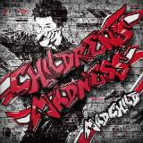 Children's Madness Lyrics Madchild