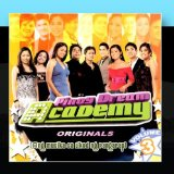 Pinoy Dream Academy Lyrics Bugoy