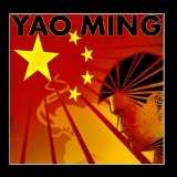Yao Ming (Single) Lyrics David Banner