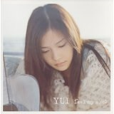 Feel My Soul Lyrics Yui