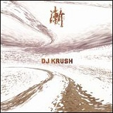Zen Lyrics DJ Krush