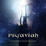 Chasing The Speed Of Light Lyrics Psy'Aviah
