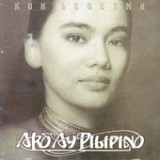 Sce: Ako ay pilipino vol.2 Lyrics Kuh Ledesma